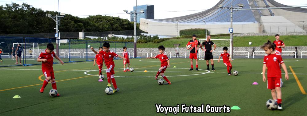 Yoyogi Futsal courts